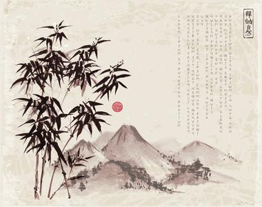 Bamboo tree hieroglyphs-Zen, go-Hua. 00723