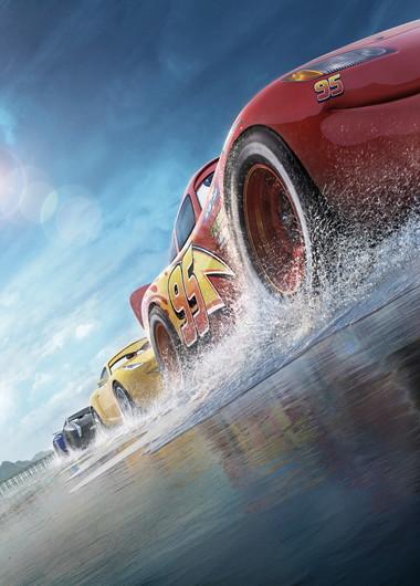Cars McQueen 00152