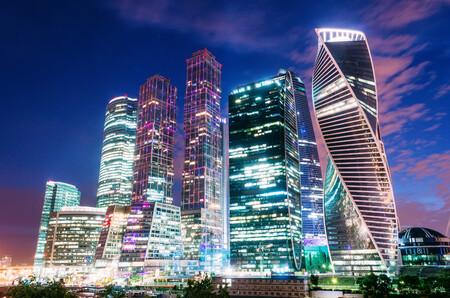 Москва сити 01409