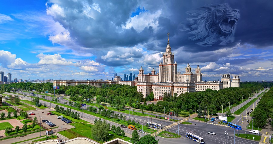 Power of knowledge, Moscow state University 00752